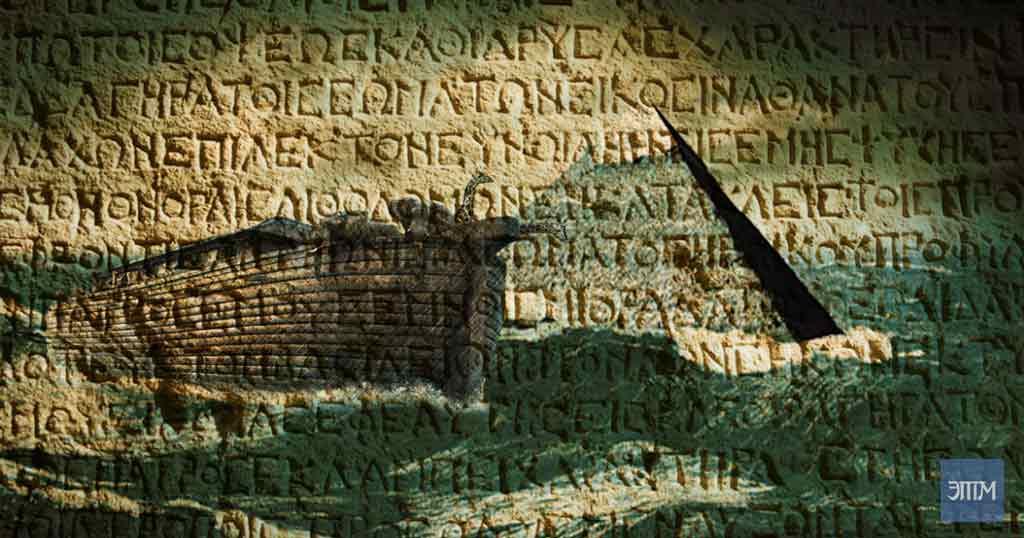 древних