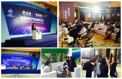 Seychelles and Zhoushan: More cooperation opportunities