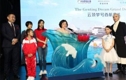Puan Sri Cecilia Lim named Godmother of Dream Cruises' Genting Dream