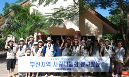 Korean Air's volunteer group helps residents in Chiang Dao, Thailand