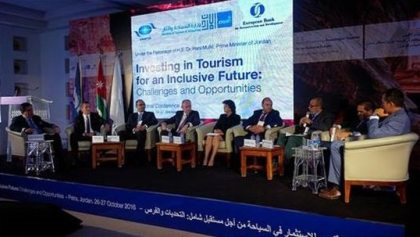 Tourism Middle East: The Final Petra Declaration is now out