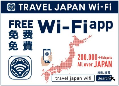 200,000 new free Wi-Fi hotspots available for tourists to Japan