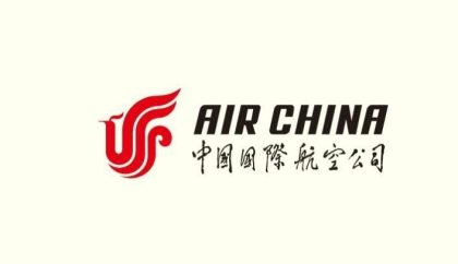 Air China: Fully Entrusted-No Baggage Claim