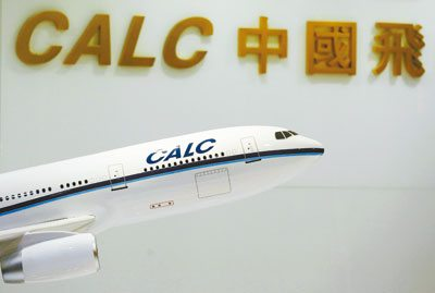 CALC delivers second batch of aircraft to Lucky Air and West Air