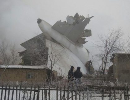 Turkish Airlines Boeing 747 crashed in Kyrgyzstan
