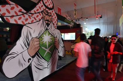 """Safeguarding values, morals and traditions"": First Saudi Arabia's Comic Con penalized for unspecified ""violation"""