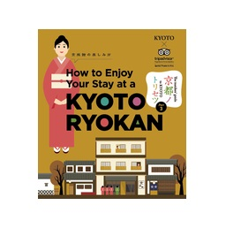 'Dos and don'ts' of staying in a Ryokan: Kyoto releases guidelines for UK travelers