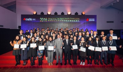 Hong Kong welcomed over 50 top MICE agents to celebrate 2016 success