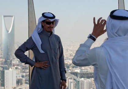 Domestic tourism in Saudi Arabia to increase 40% by 2020