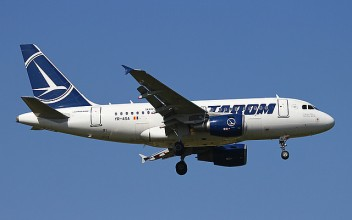TAROM air expands summer service to Spain