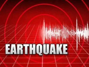 Strong earthquake strikes off central Chile