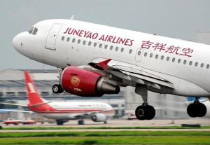 Juneyao Airlines first carrier to expand Star Alliance network under Connecting Partner model