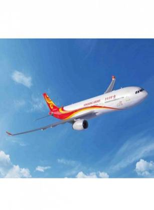 Hong Kong Airlines Completes the Acquisition