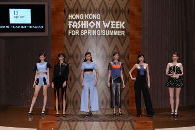 Hong Kong Spring/Summer Fashion Week closes