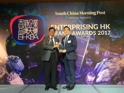 "Hong Kong Airlines names ""Best HK Professional Services Brand"" again"