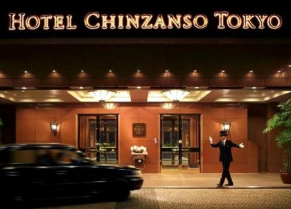 Hotel Chinzanso Tokyo joins Preferred Hotels & Resorts' LVX Collection