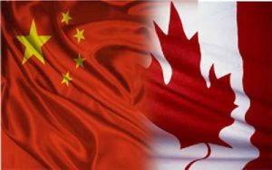 Canada's government, tourism industry preparing for Canada-China Year of Tourism in 2018