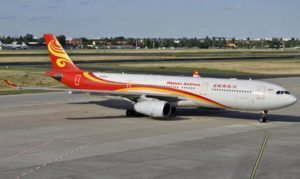 Hainan Airlines launches service to Belgrade, Serbia