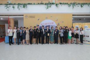 Develop China's Future Leaders: Hilton and CFPA partnership