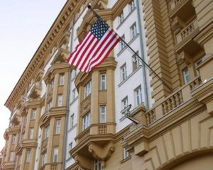 US Embassy in Moscow resumes issuing non-immigrant visas