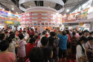 China International Tourism Industry Expo 2017 opens in Guangzhou on September 8