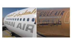Oman Air and Gulf Air sign new codeshare agreement