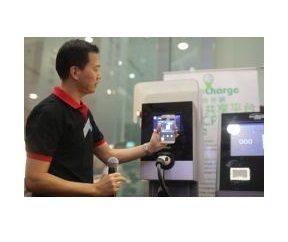 Eco Expo Asia to spotlight green technologies