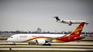 Hainan Airlines' transoceanic passenger flight using biofuels lands successfully
