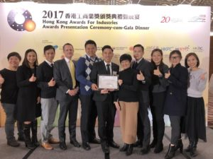 Hong Kong Airlines' WeFound service recognized for innovation and creativity