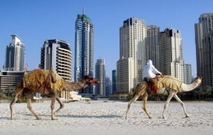 What's new in Dubai?