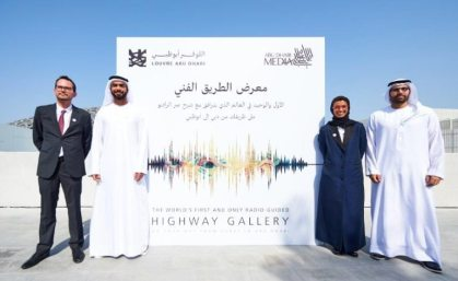 Louvre Abu Dhabi unveils radio-guided highway art gallery