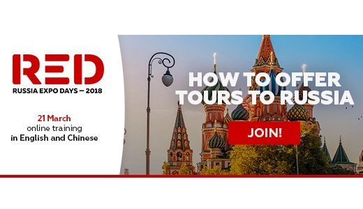 Russia Expo Days 2018: Be an expert on Russia! Get a certificate of a travel specialist