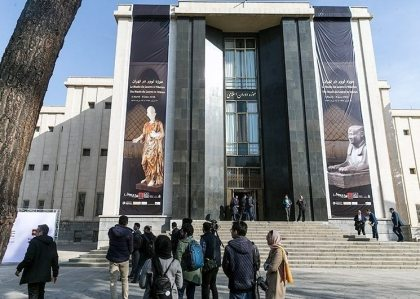 Louvre in Tehran: Cultural tourism reaches a sublime level