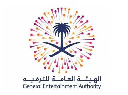 Saudi Arabia's General Entertainment Authority announces top entertainment partners at Summit