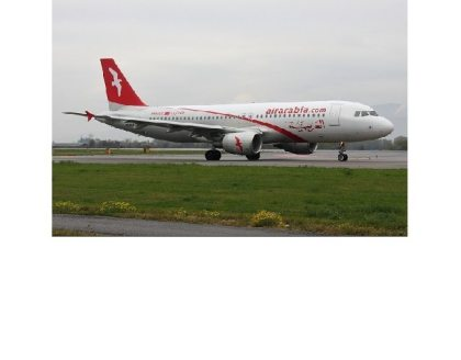 Milan Bergamo becomes Air Arabia Egypt's first European link