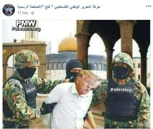 Arrest of US President Trump by Fatah