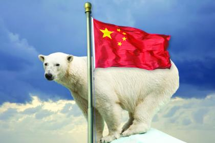 China wants to develop Arctic tourism in Russia