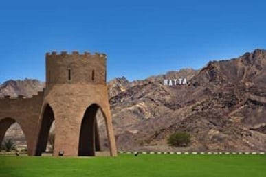 Diversified tourism projects in Hatta, Dubai announced