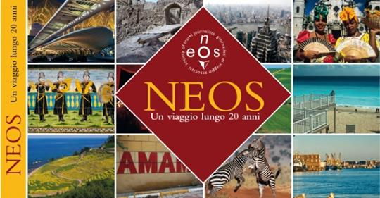 Neos.jpg