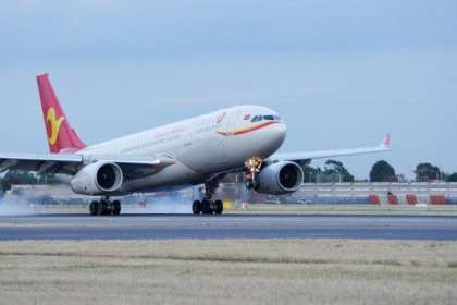 In August London Heathrow Airports reports busiest day for arrivals
