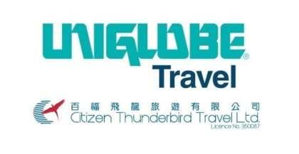 Citizen Thunderbird Travel Ltd. joins UNIGLOBE Travel