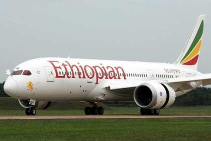 Los Angeles to Lome, Togo non-stop on Ethiopian Airlines