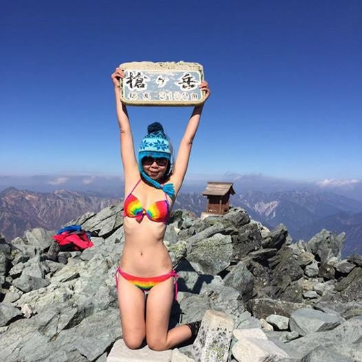 'Bikini hiker' freezes to death in Taiwan's Yushan National Park