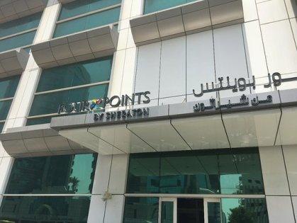Second hotel by Marriott International opens in Sharjah