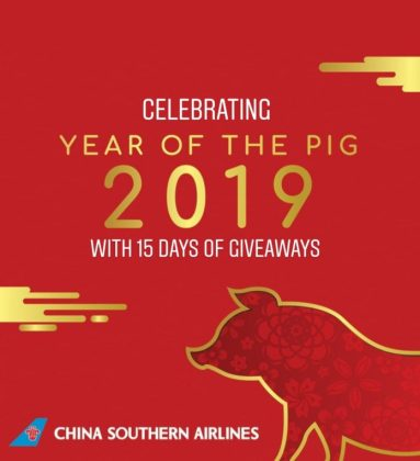 China Southern Airlines celebrating Chinese New Year with 15 days of a Daily Giveaway