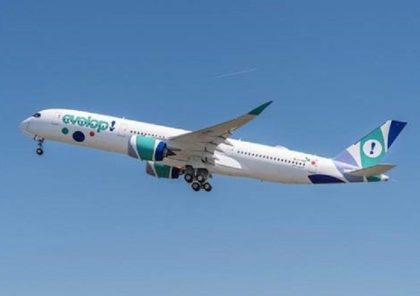 Evelop Airlines adds another Airbus to its fleet