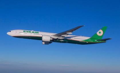 EVA Air makes Milan Malpensa its first European route in 20 years