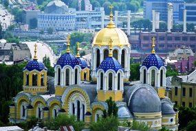 Пішохідні екскурсії по Києву