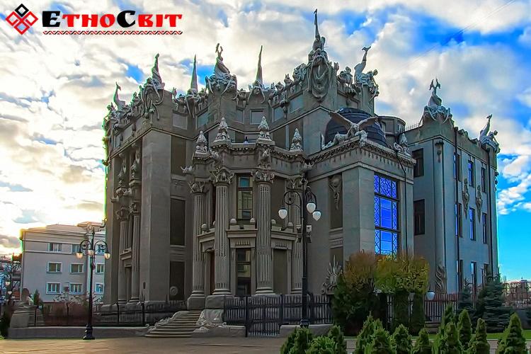 Дом с химерами архитектора Городецкого - тур в Киев фото / Будинок з химерами