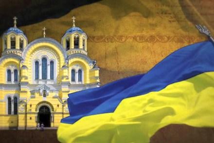 Українська православна церква – шлях до Томаса
